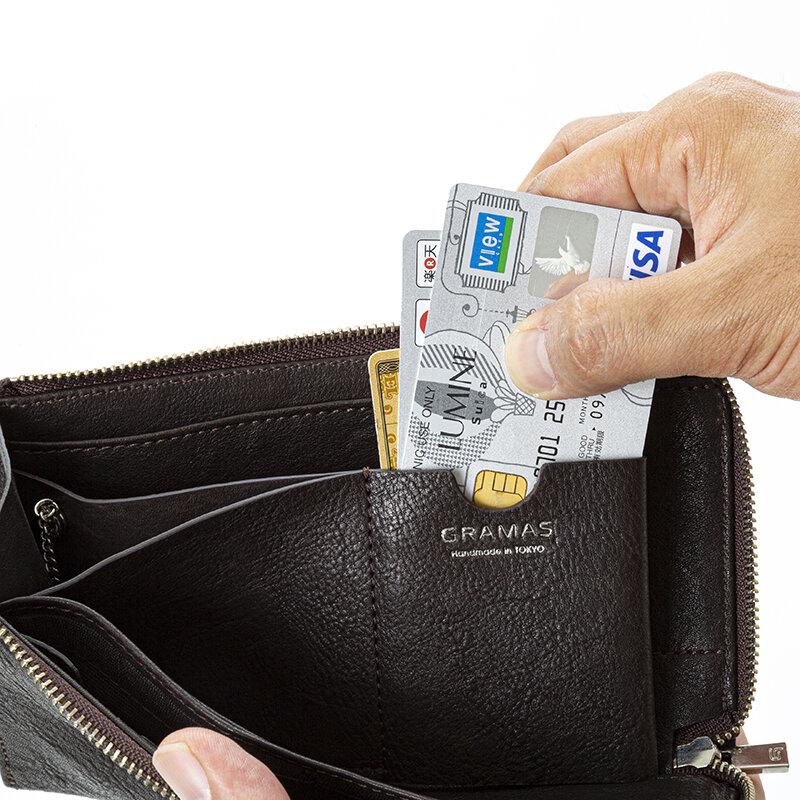 クイック・カードポケット
