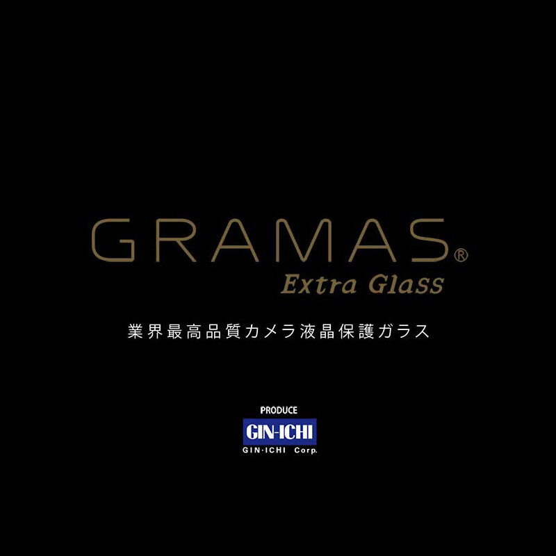 銀一×GRAMAS