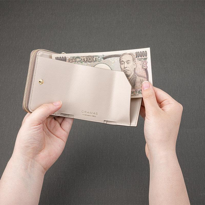 紙幣収納部分
